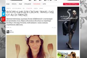 Interview dans le ELLE Ukraine