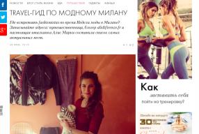 Mon city-guide de Milan pour la FW dans le ELLE Ukraine