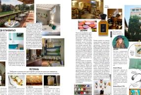 Magazine ELLE ua, May issue