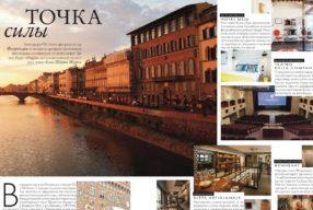Mon city-guide de Florence trendy dans le ELLE ua