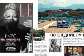 Mon guide de la Versilia dans le magazine ELLE