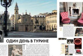 Mon city guide de Turin dans le ELLE