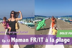 DOLCE FOLLIA / Ep.12 Maman à la plage (Mamma Act II)